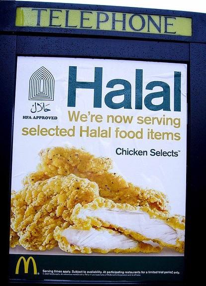 Plakat mit halal-Lebensmitteln